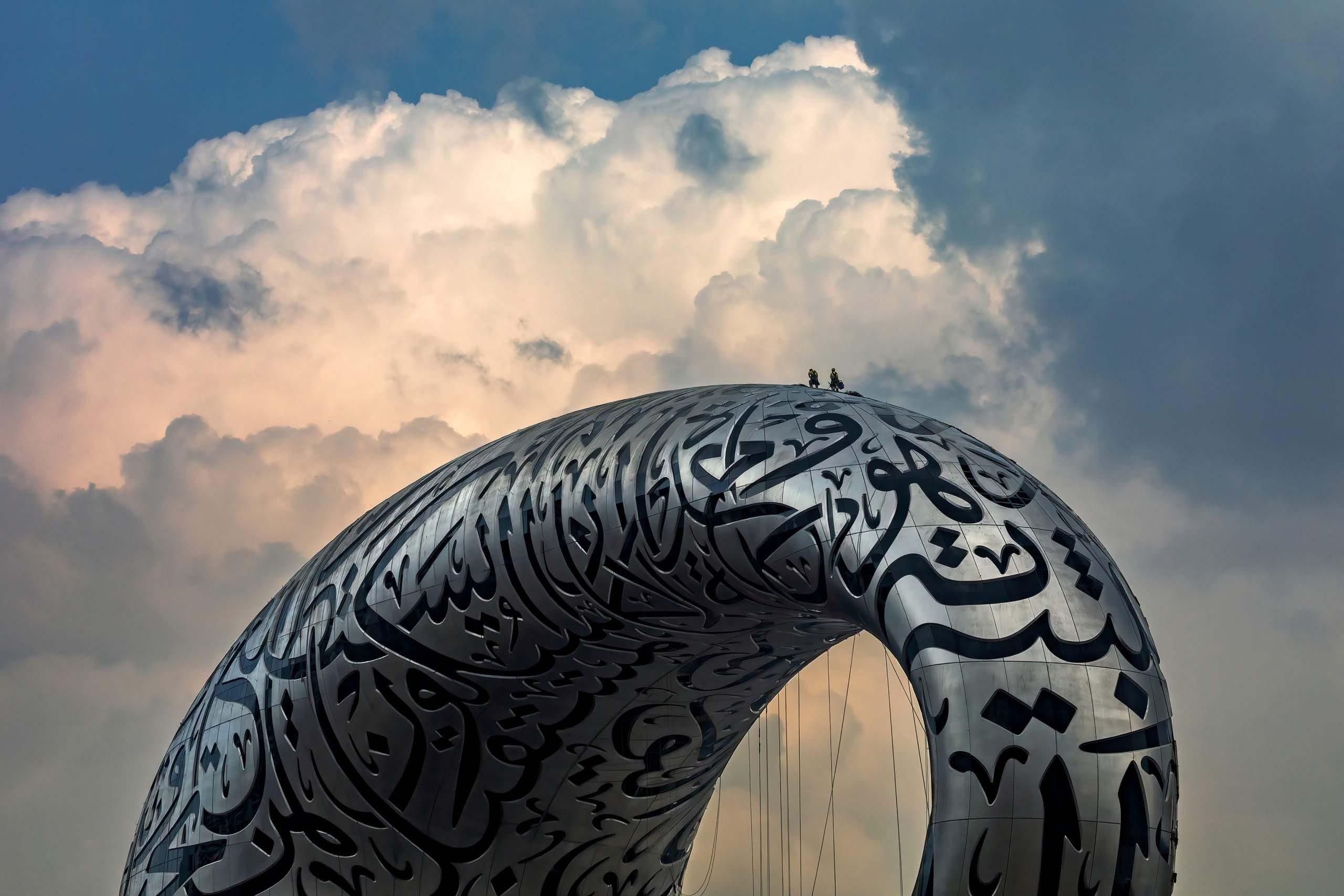 Zukunftsmuseum in Dubai