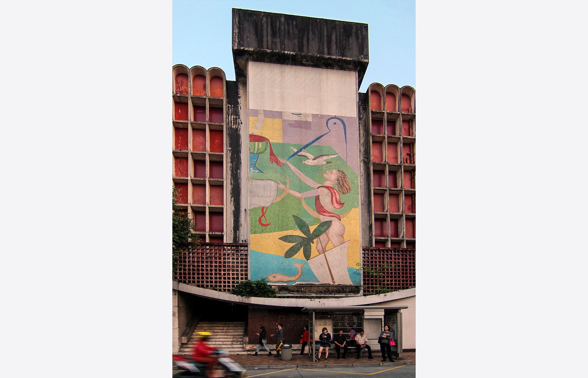 Hotel Estoril, Macau