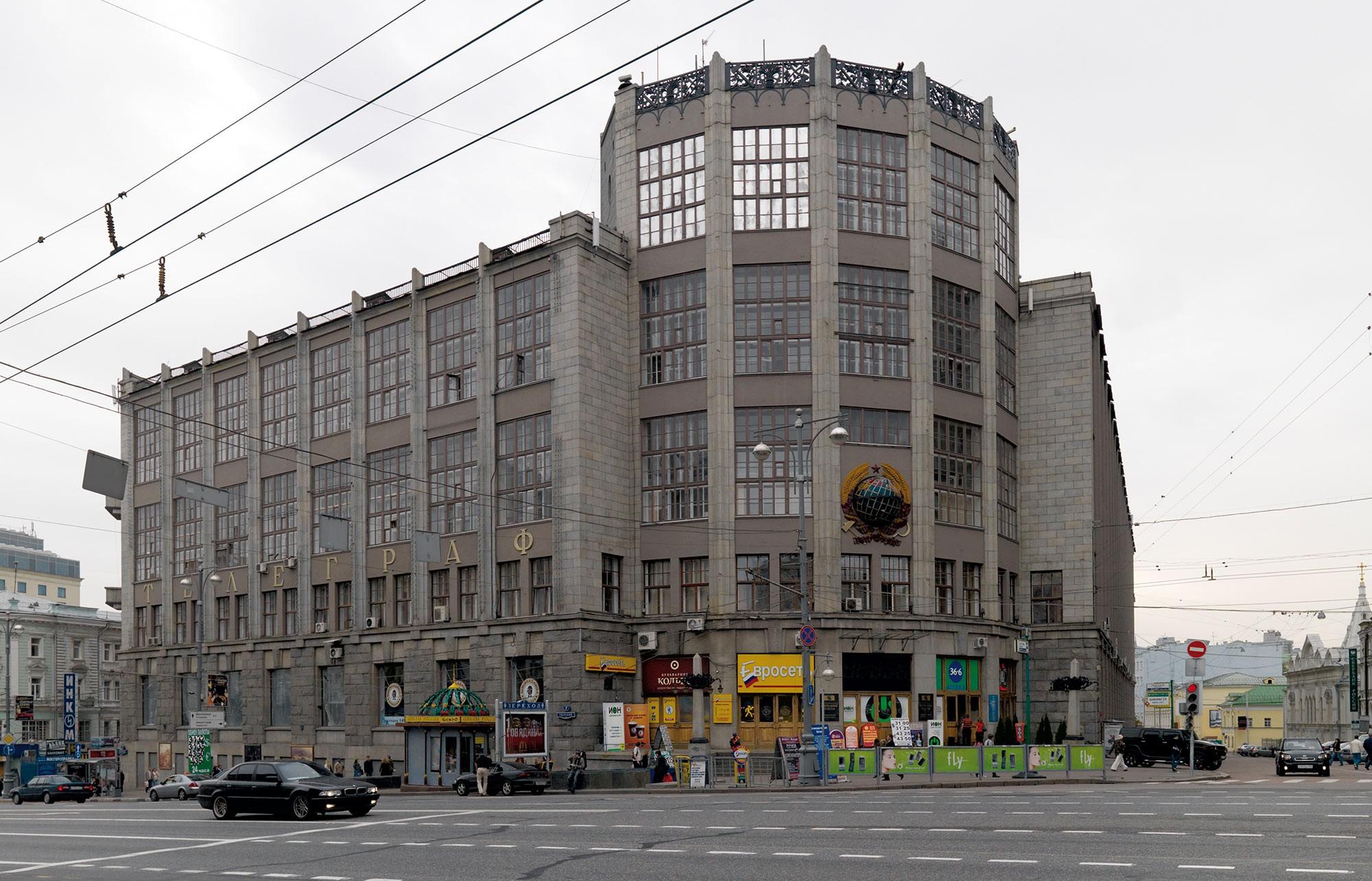 Zentrales Telegrafenamt, 1925-1927