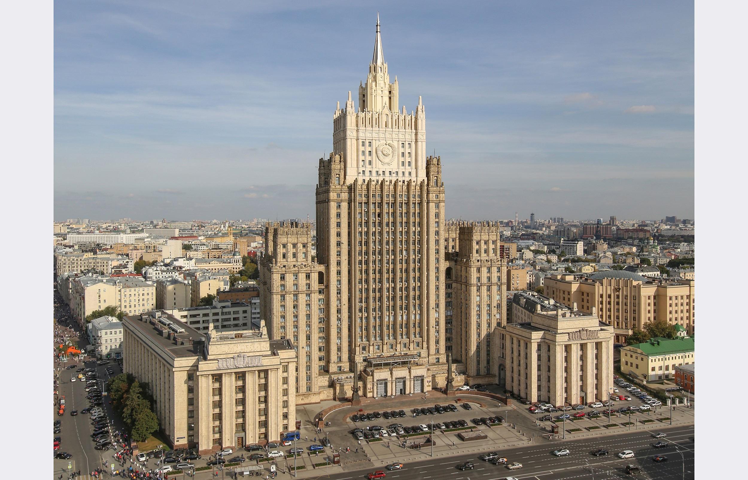 Aussenministerium (MID) 1948-1953