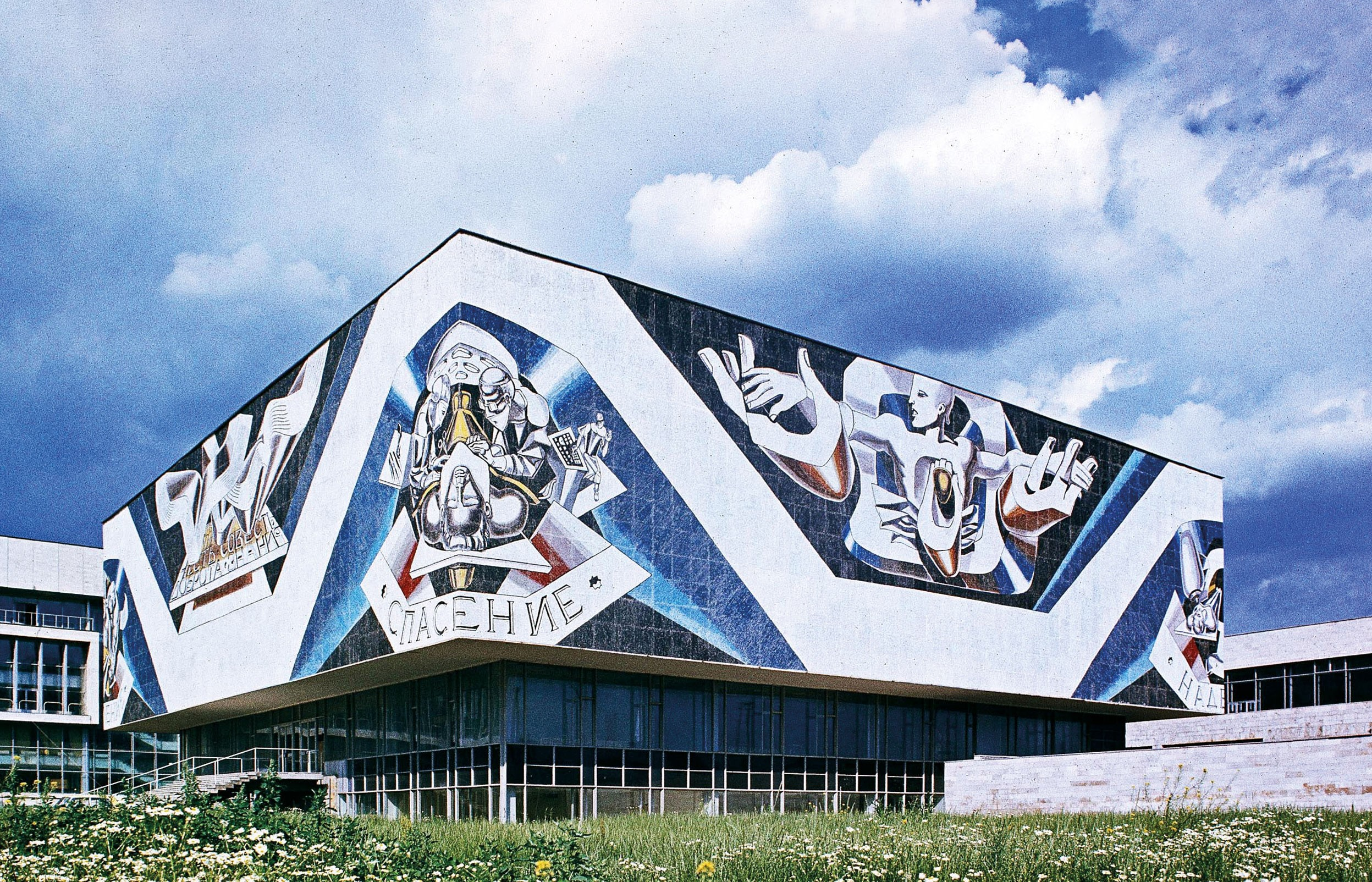Bibliothek der Staatlichen Medizinischen Fakultät, 1973-1978