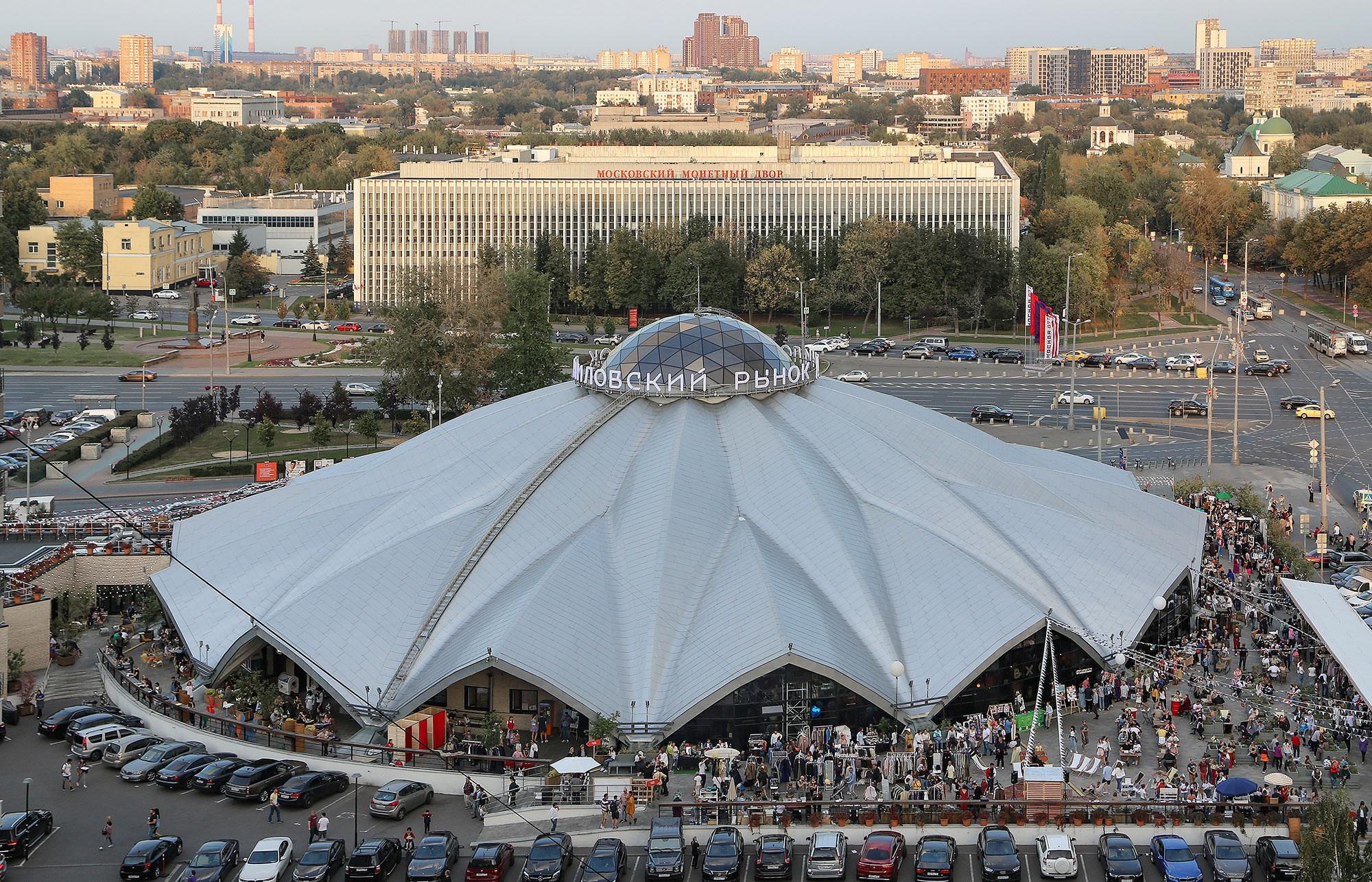 Danilowski-Markt, 1979-1986
