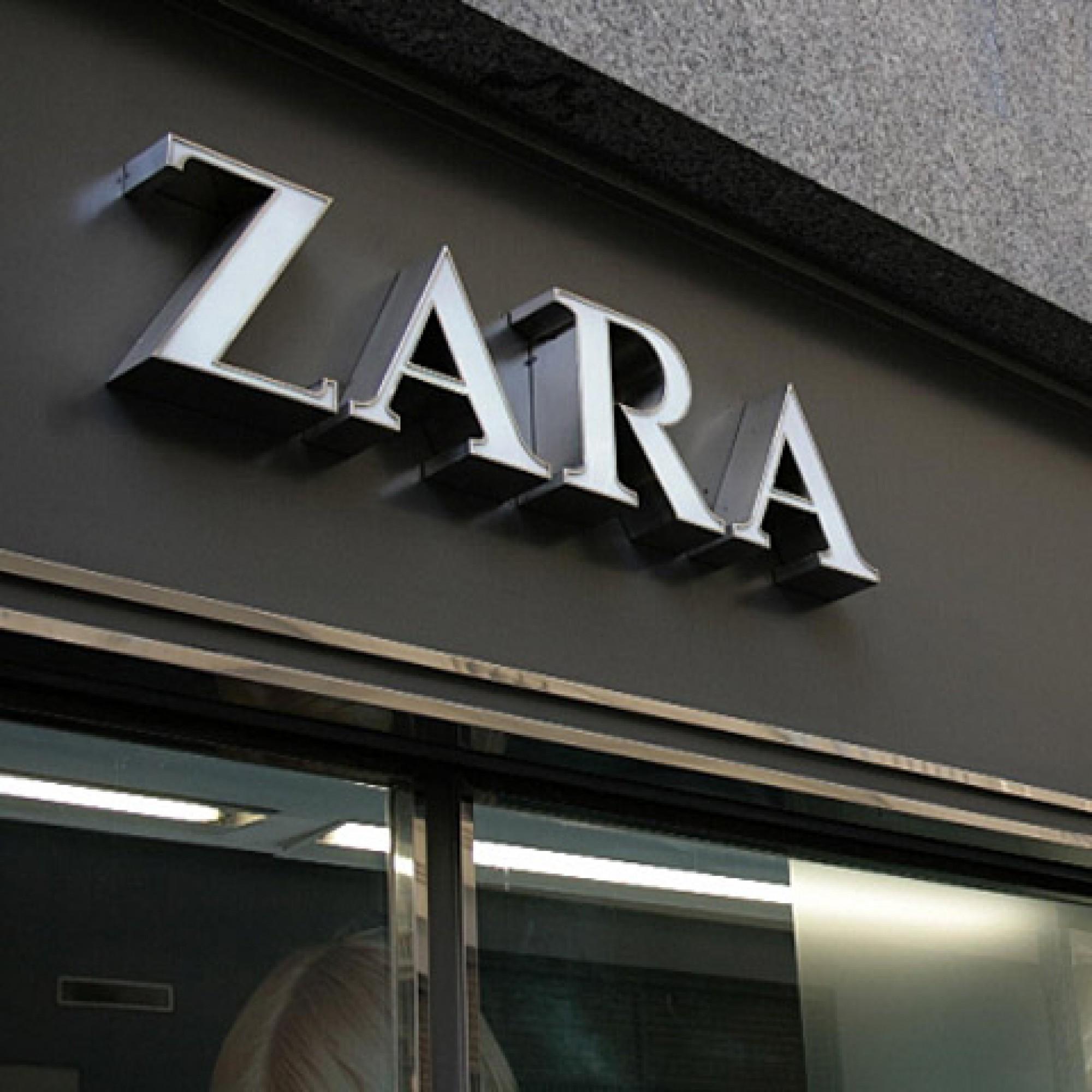 Aussenfassade einer Zara-Filiale (Bild: wikimedia)