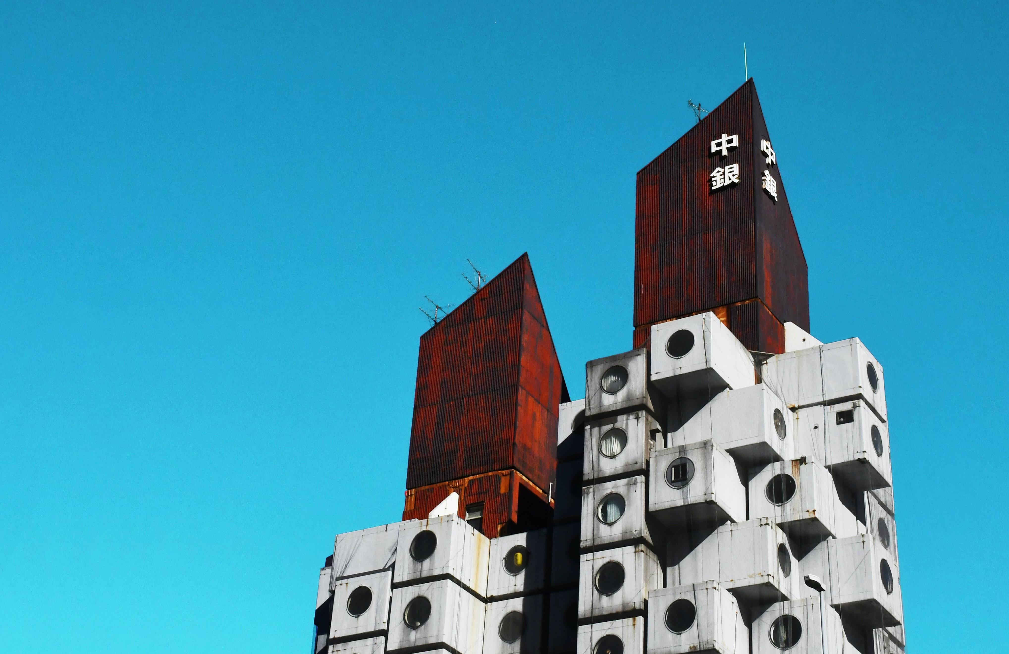 Spitzen des Nakagin Towers