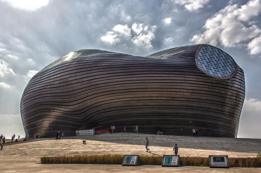 Ordos Museum China