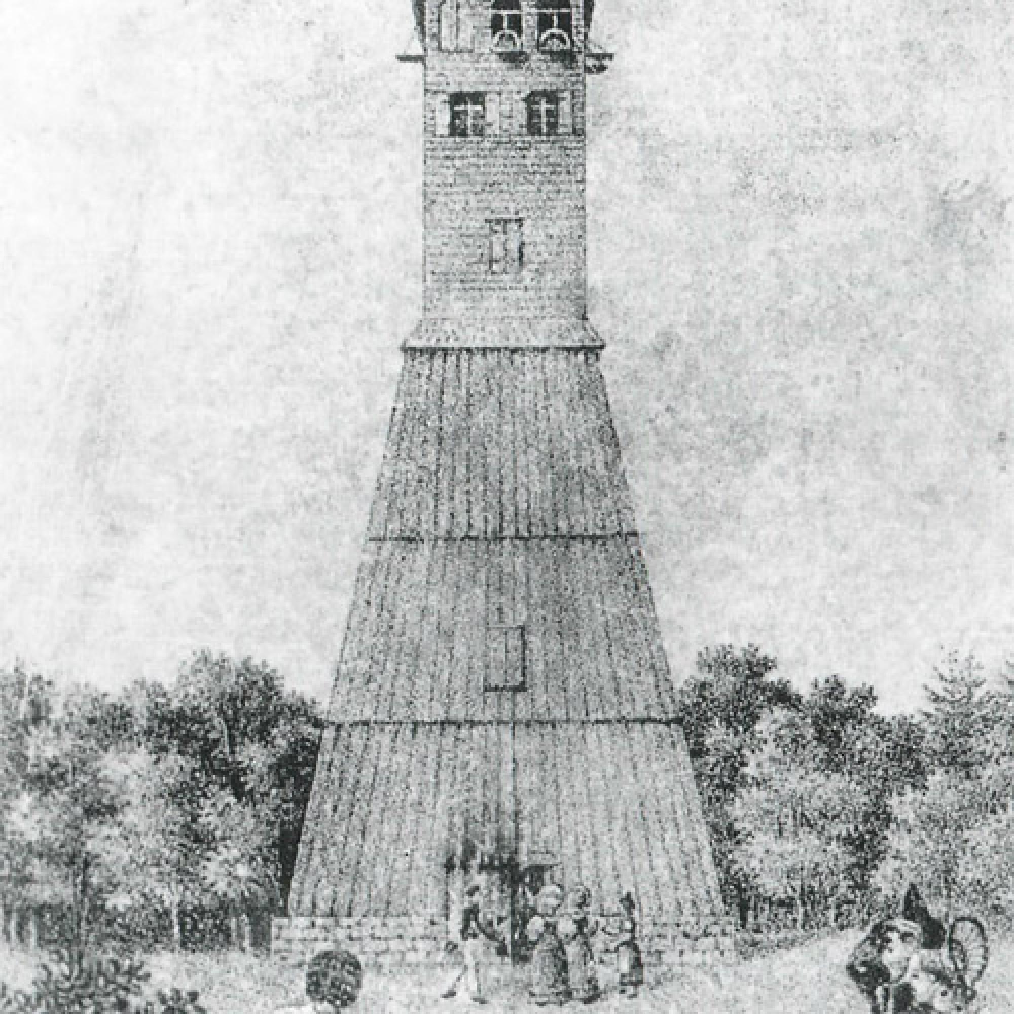 Der alte Napoleonturm aus dem Jahr 1829 wurde komplett aus Holz errichtet und musste bereits 1855 wegen Baufälligkeit abgerissen werden. (Bild: zvg)