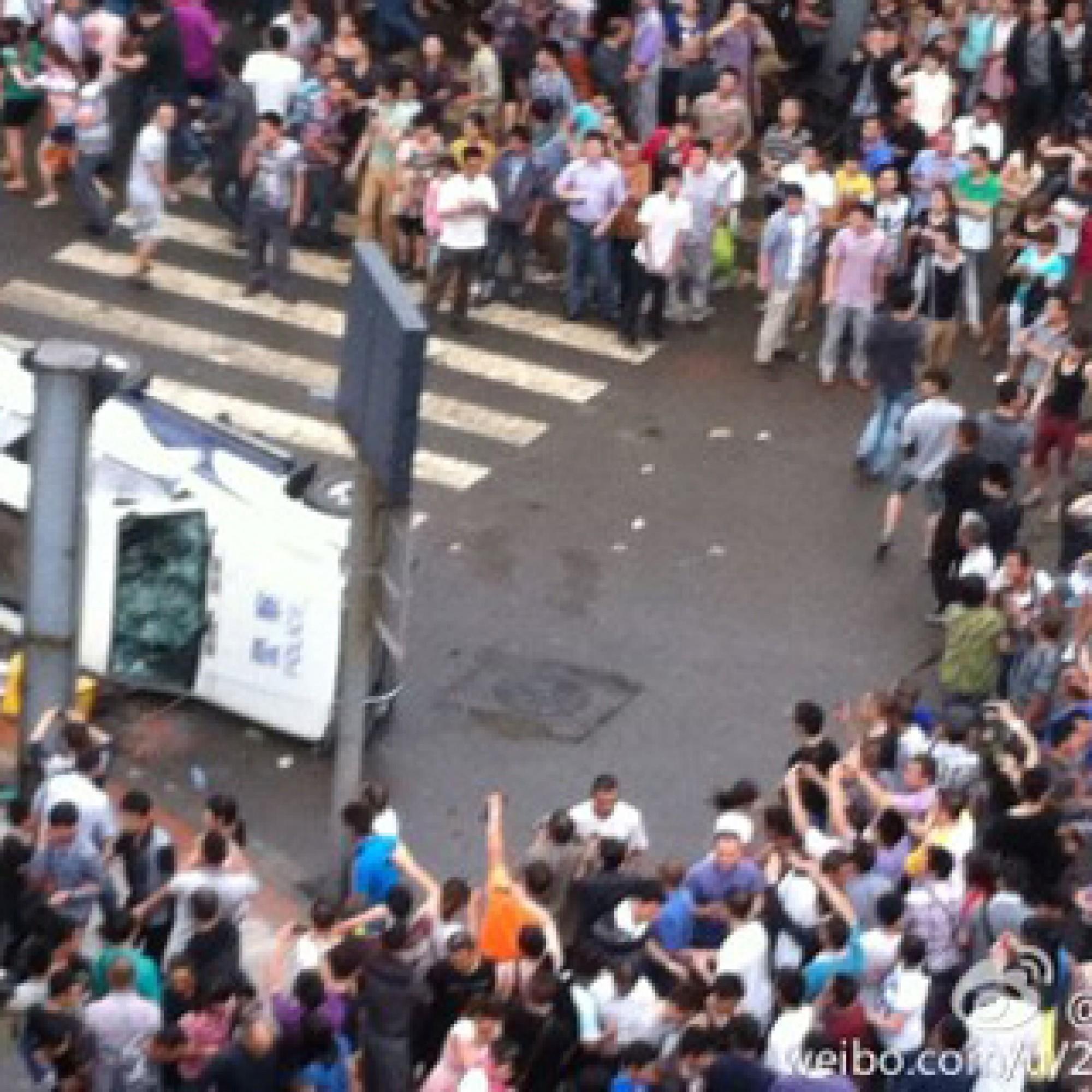 Bild: weibo.com