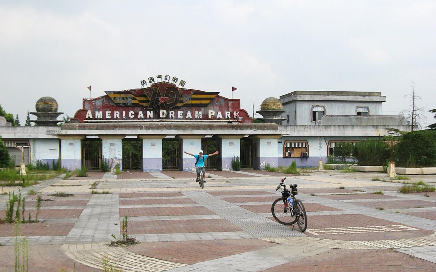 Eingang zum «American Dream Park» in Jiading.