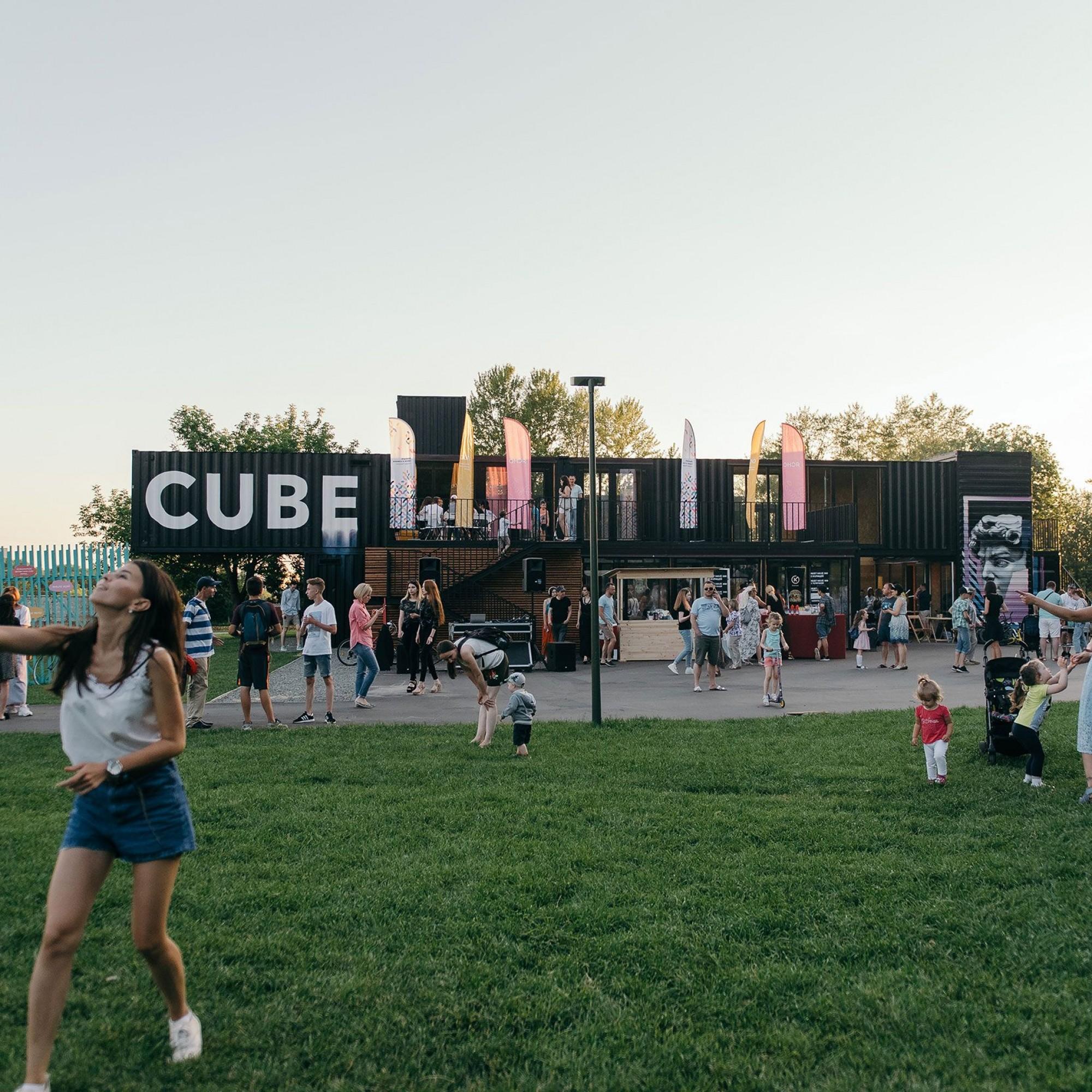 """""""Cube"""" in Kasan."""