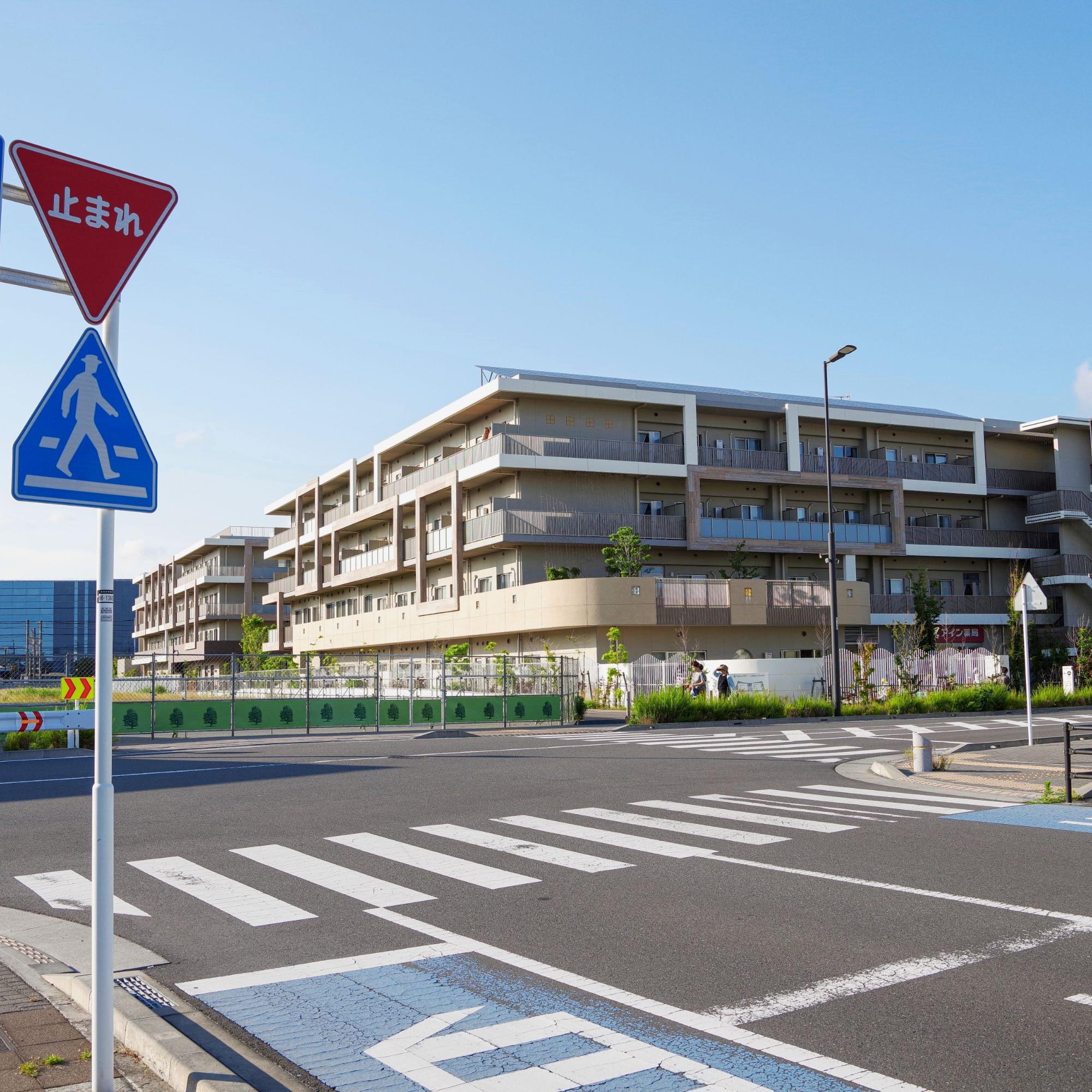 Senioren- und Kinderzentrum Fujisawa Sustainable Smart Town