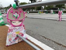 Baustellentafeln in Japan