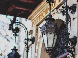 Alte Lampe in Łódź.